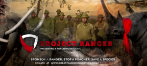 Project Ranger